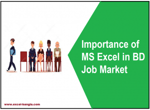 importance-of-ms-excel-in-bd-job-market
